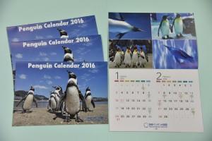 ペンギンカレンダー2016