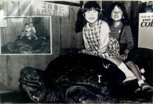 01 旧水族館の写真