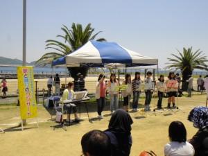 活水音楽ボランティアコンサート